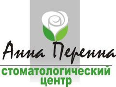 Стоматологический центр Анна Перенна