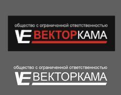 Вектор-Кама