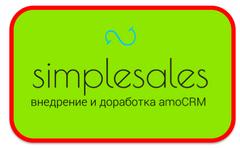 Simple Sales