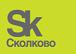 Некоммерческая организация Фонд развития Центра разработки и коммерциализации новых технологий