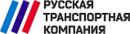 Русская транспортная компания