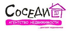 Чепуренко Вера Владимировна