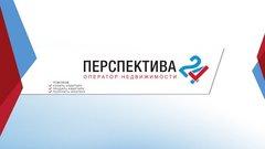 Перспектива24-Астрахань