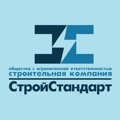 СК СтройСтандарт