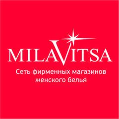ЮРТЦ Милавица