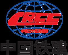 Представительство ООО 25-ая компания китайской корпорации по железнодорожному строительству