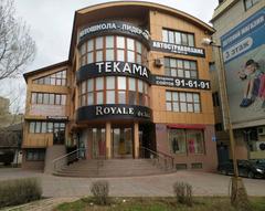 ТЕКАМА