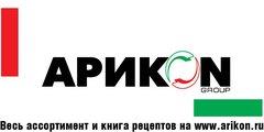 Группа компаний АРИКОН