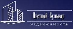Цветной Бульвар (ИП Янемяги Екатерина Олеговна)