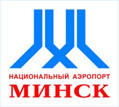 Национальный аэропорт Минск
