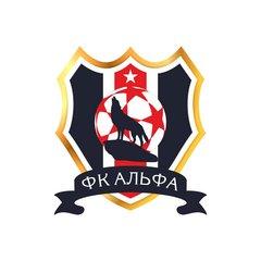 Футбольный клуб Альфа