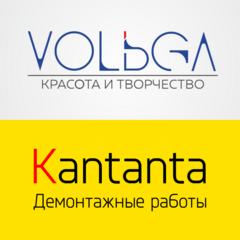 Продюсерский центр Volbga