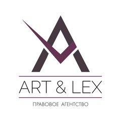 Правовое Агентство Арт&Лекс