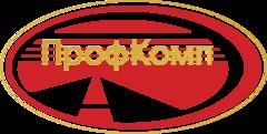 ПрофКомп