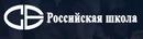 Филиал МБОУ Кяхтинская СОШ №4 (российская школа №19)