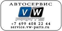 VW-Parts