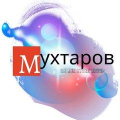 Мухтаров Артём Витальевич