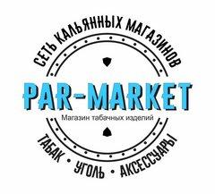 Магазин табачных изделий Par market