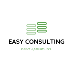 Easy Consulting