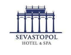 Гостиница Севастополь и СПА