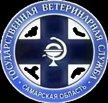 ГБУ СО Самарское Ветеринарное Объединение