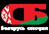 Учреждение Администрации Президента Республики Беларусь «Издательский дом «Беларусь сегодня»