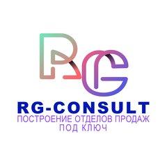 RG-consult