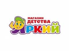 Сеть детских магазинов Яркий
