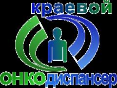 КГБУЗ КККОД им. А.И. Крыжановского