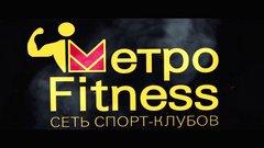 Фитнес - 36