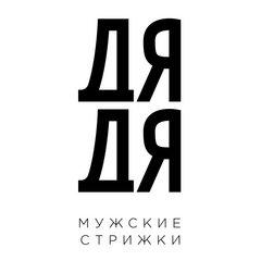 Петров Михаил Сергеевич
