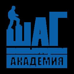 Академия Шаг