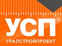Уралстройпроект