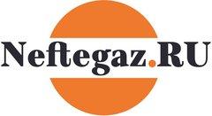 Neftegaz.RU, Коммуникационное агентство