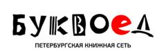 Логотип компании Буквоед