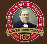 Юзовская Пивоваренная Компания
