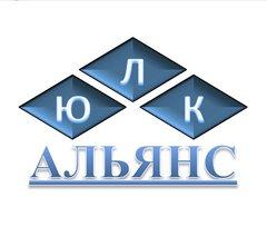 ЮЛК-Альянс
