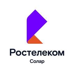 Ростелеком-Солар