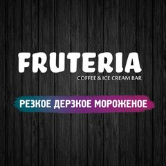 Fruteria (ИП Королев Александр Борисович)