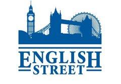 Центр Иностранных Языков English Street