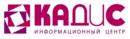 КАДИС, Информационный центр