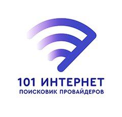 101 Интернет
