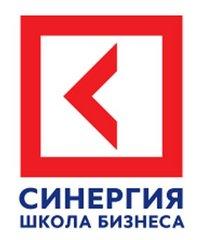 Школа Бизнеса Синергия-Нижний Новгород