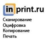 ИнПринт