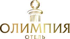 Отель Олимпия