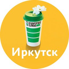 Coffee Like (ИП Лаповенко Дмитрий Сергеевич)