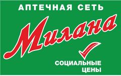 МФК Милана