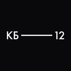 Группа КБ-12