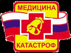 ТЦМК ГБУЗ Салехардская ОКБ