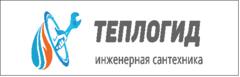 ТеплоГид